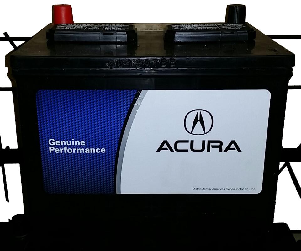 Auto Service Specials Larchmont | Curry Acura
