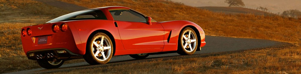 2005 Chevrolet Corvette