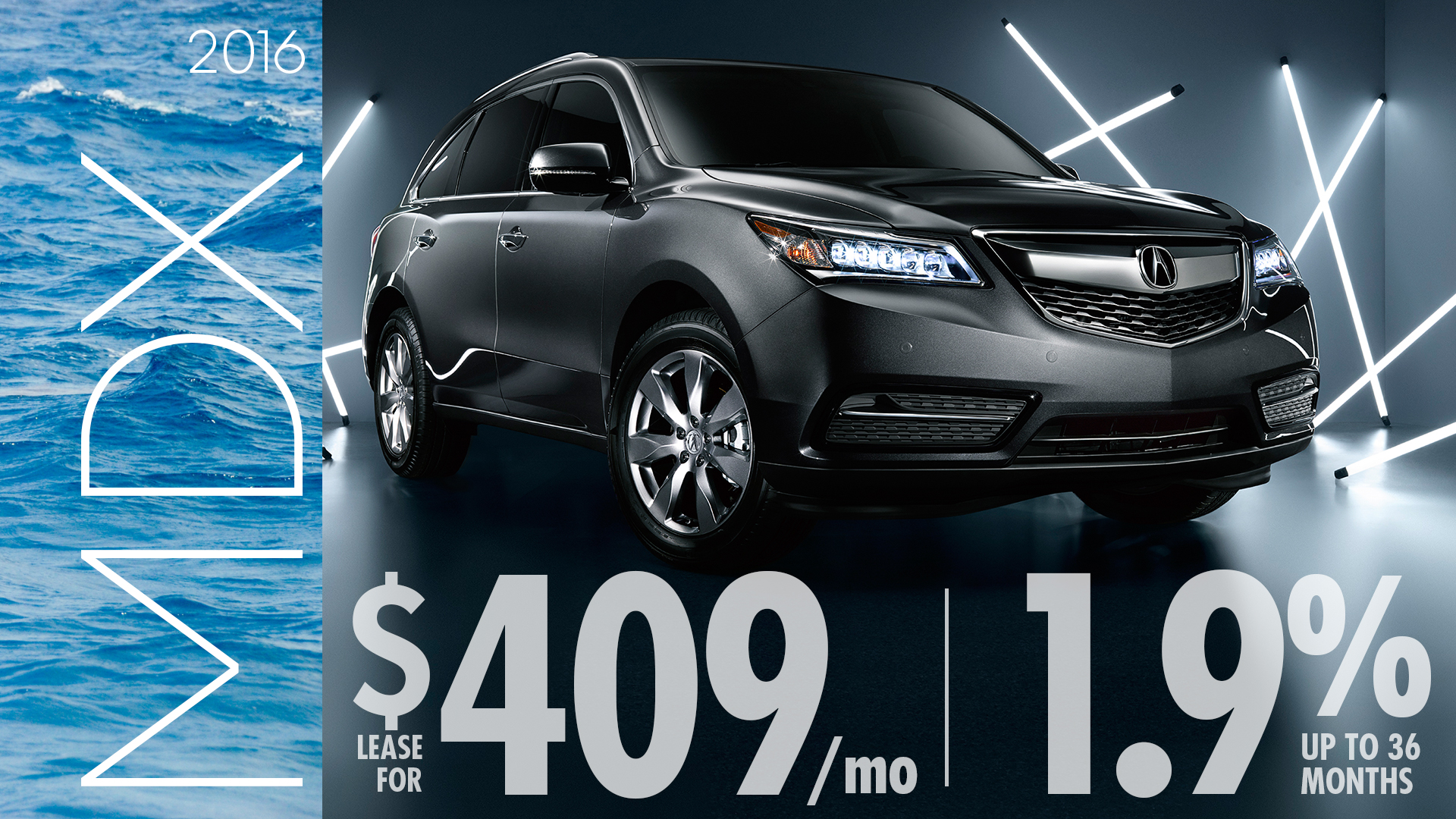 MDX Special Offer