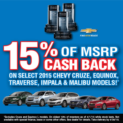 15% of msrp cash back