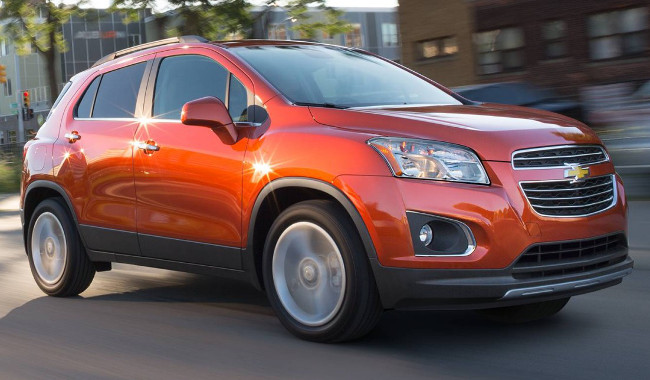 2016 Chevrolet Trax For Sale In Merrillville In Mike