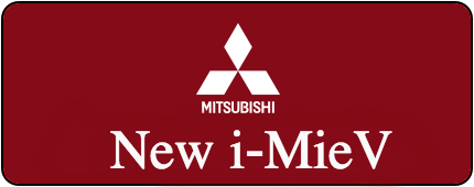 2017 i-MieV button