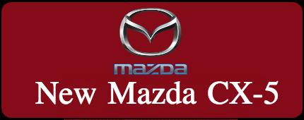 New Mazda CX-5 Button