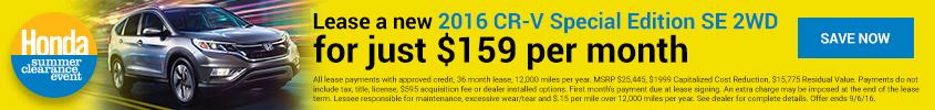 Summer Clearance CR-V SE
